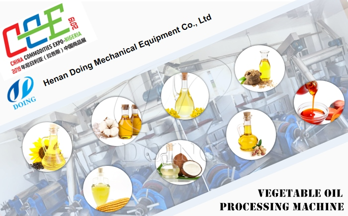 cooking oil machine
