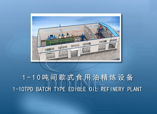 1-10TPD batch edible oil refinery plant working flow 3D video